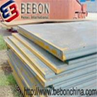 Wholesale A283 A285 steel from china suppliers