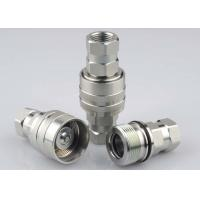 Wholesale Industrial Threaded Quick Connect LSQ-CVV , BSPP Thread Mini Quick Coupling from china suppliers