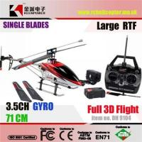 Wholesale 3.5 Channel Large Electric RC Helicopter with Buid-in Gyro RTF from china suppliers