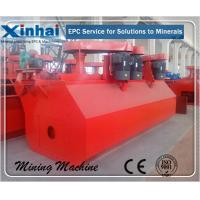 Wholesale Uniform Mixing XJB Bar Flotation Machine Cell For Copper , Lead , Zinc , Nickel from china suppliers