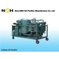 Wholesale TF Turbine Oil Purifier from china suppliers