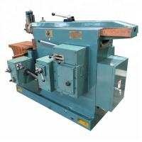 Wholesale Hydraulic Shaper Machine Price Metal Shaper Shaping Machine For Sale from china suppliers