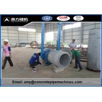 High Efficiency Automatic Rcc Pipe Making Machine With Wet Casting Concrete