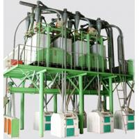 Wholesale metall grinding mill from china suppliers