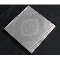 Buy cheap Home Decoration Artistic Ceiling Tiles Suspended 350 x 350mm from wholesalers
