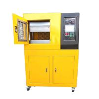Wholesale Two Platen Type Rubber Vulcanization Press Testing Machine with Water Cooling from china suppliers