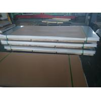 Best hastelloy c 22 thick plate ,Thick 0.03 - 1.00 mm, Width 3.0 - 330mm, Small quantity wholesale