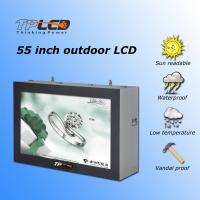 Wholesale 55'' advertising display,LCD digital signage  with anti-theft lock, full hd media player, built-in wifi from china suppliers