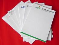 China Beijing Printing Letterheads for sale