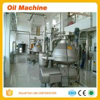 Wholesale 1T/D-100T/D cooking oil refinery plant small crude soya oil refinery plant refinery plant from china suppliers