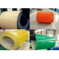 Wholesale Soft Semi / Full Hard PPGI And PPGL Sheets , Galvanized Sheet Metal Rolls from china suppliers
