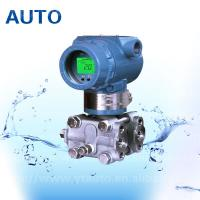 Capacitative Type 4 20mA Differential Pressure Transmitter with HART with low cost for sale
