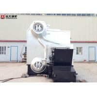 Wholesale 4Ton / H Bagasse Fired High Efficiency Steam Boiler ISO 9001 Certification from china suppliers