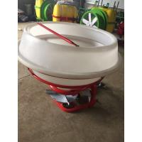 Buy cheap SPREADER from wholesalers