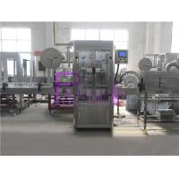 Wholesale Automatic Round Bottle Labeling Machine Vertical Sleeve Labeler Machine from china suppliers
