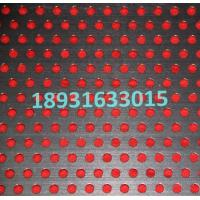 Wholesale Perforated metal mesh/punching metal sheet from china suppliers