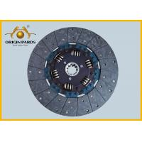 China EXR Clutch Disc 1312408860 15.5 Inch Rear Side Of Double Disc Same Origin Size for sale