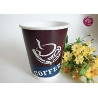 Wholesale Customized 12oz  Double Wall Paper Cups With Lid , Double Wall Disposable Coffee Cups from china suppliers