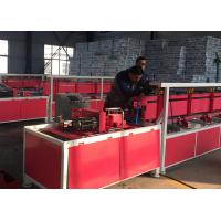 Wholesale Semi - Automatic 4 M Single Wire Chain Link Machine PLC Control Pink Color from china suppliers