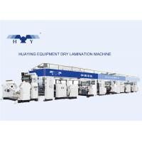 Best Industrial Multi-Layer Dry Laminating Machine Solventless CPE / AL wholesale