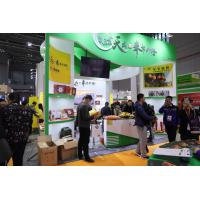 China Fruits People Gathering and Business Development Fair for China & Abroad for sale