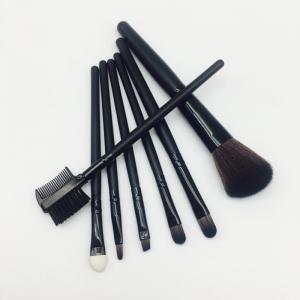 Cosmetic Brush Set With Natural Soft Hair,7 Pcs Makeup Brush Set
