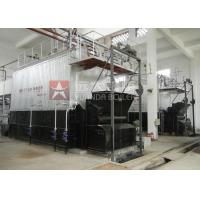 Wholesale Dzl6 Chain Grate Coal Fired Steam Boiler 6 Ton Per Hours For Rice Mill / Textile Mill from china suppliers
