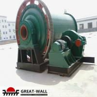Wholesale HighCapacity Coal Ball Mill from china suppliers