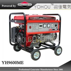 Wholesale Free maintenance neodymium pmg alternator generator permanent magnet from china suppliers