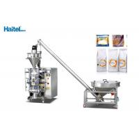 Wholesale Servo Motor Powder Sachet Filling Machine Film Drawing Down System Controlled from china suppliers