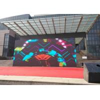 Wholesale SMD2525 Waterpoof Outdoor Stage LED Video WallRentalWith Vivid Visuals / Images from china suppliers