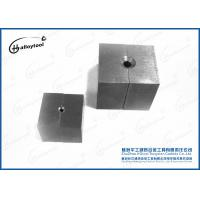 Wholesale Tungsten Carbide Punching Tungsten Carbide Dies Moulds For Cutting Nail from china suppliers