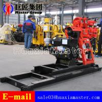 Wholesale HZ-130YY Portable hydraulic well drilling machine bore well drilling machine has high oil pressure and more efficiency from china suppliers