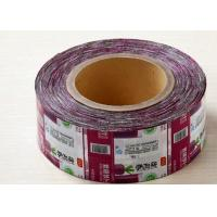 Quality Metallic Texture Healthy Heat Shrink Sleeve With Excellent Moisture Barrier for sale