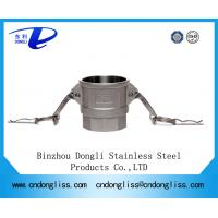 China China factory hot sale Type D Stainless Steel fluid coupling, Camlock Couplers on sale