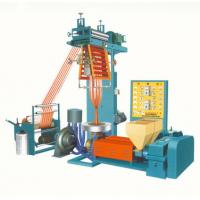 Wholesale Auto-Loader Double Color Film Blowing Machine / Extruder for Ldpe, Hdpe, Lldpe from china suppliers