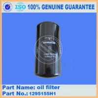 Excavadora Original WA380-3 oil filter 1295155H1 for sale
