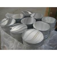 Best 1050 1060 No Printing 3003 Aluminium Disc Mill Finished for Kitchen Utensils wholesale