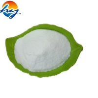 Wholesale Food Grade Trehalose Dihydrate CAS 6138-23-4 Food Additive from china suppliers