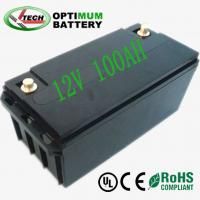 Wholesale Rechargeable Lifepo4 Starter Battery For Lawn Mower 12 Volt 100ah from china suppliers