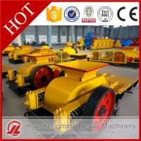 HSM ISO CE Durable use coke roll crusher for sale