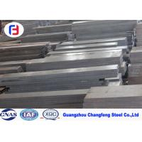 Wholesale High Cr Containing 420 Tool Steel Flat Bar Well Polishing Performance 4Cr13 / 1.2083 from china suppliers