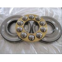 Wholesale SK bearing SK 52213 Thrust ball bearings double direction from china suppliers