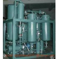 China Oil Purifier for Used Turbine Oil/ Emulsified Oil/ Used Oil for sale