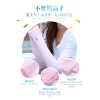Wholesale Cooling Cycling Sun Protective Arm Sleeves For Outdoor Golf Bike Hiking Sports from china suppliers