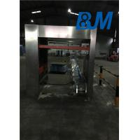 Wholesale 2.5Kw Automatic Palletizer Water Filling Equipment Bottle Filling Machinery from china suppliers