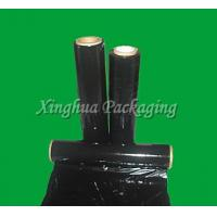 Buy cheap Lldpe Stretch Film (Black Color) from wholesalers