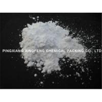 Buy cheap Activated Molecular Sieve Powder from wholesalers