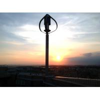 Wholesale High power Off Grid Wind Turbine Power System with Remote control from china suppliers