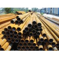 Best thick wall carbon seamless pipe wholesale